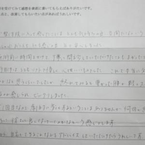 横浜市戸塚区から腰痛でお越しの石井さん