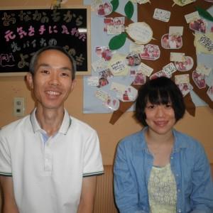 横浜市から腰痛 便秘でお越しの加藤さん