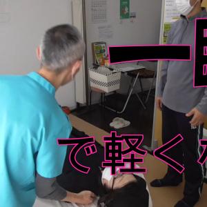 芯伝整体の横浜教室のあきば整体院です。