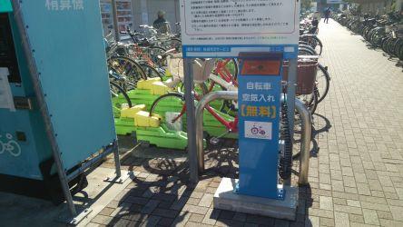 自転車の空気入れも置いてあります。