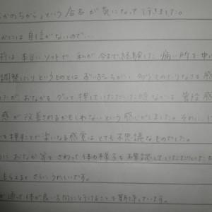 横浜から肩こり 便秘でお越しのMさん